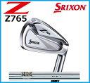 2016年モデル ダンロップ スリクソン Z765 NEW SRIXON Z765 スリクソン アイアン6本セット(#5〜9、PW) ダイナミックゴールド DS...