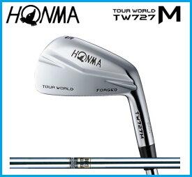 本間ゴルフ HONMA TOUR WORLD ホンマ ツアーワールド TW727M アイアン6本セット(#5-10) Dynamic Gold スチールシャフト