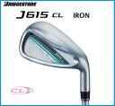 ☆2015年モデル ブリヂストンゴルフ J615 CL レディース アイアン 5本セット(#7-9,PW,SW) J15-31I カーボンシ…