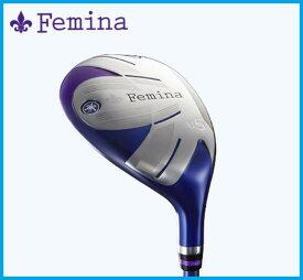 2015年モデル YAMAHA ヤマハ Femina フェミナ レディース ユーティリティ TX-415U4 カーボンシャフト