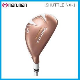 ☆レディス マルマン シャトル NX−1 SHUTTLE NX-1 エヌエックスワン ユーティリティ