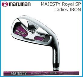 ☆【レディース】マルマン マジェスティ ロイヤル エスピー MAJESTY Royal SP アイアン5本セット(#7-9,PW,SW) TL520forI シャフト