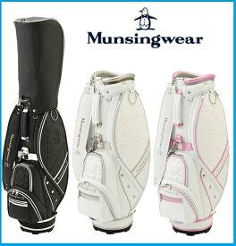 ☆レディース 2018年 Munsing wear マンシング ウェア キャディーバッグ MQCLJJ02