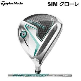 ☆レディース 2020 TaylorMade テーラーメイド SIM GLOIRE シム グローレ フェアウェイウッド Air SpeederTM シャフト