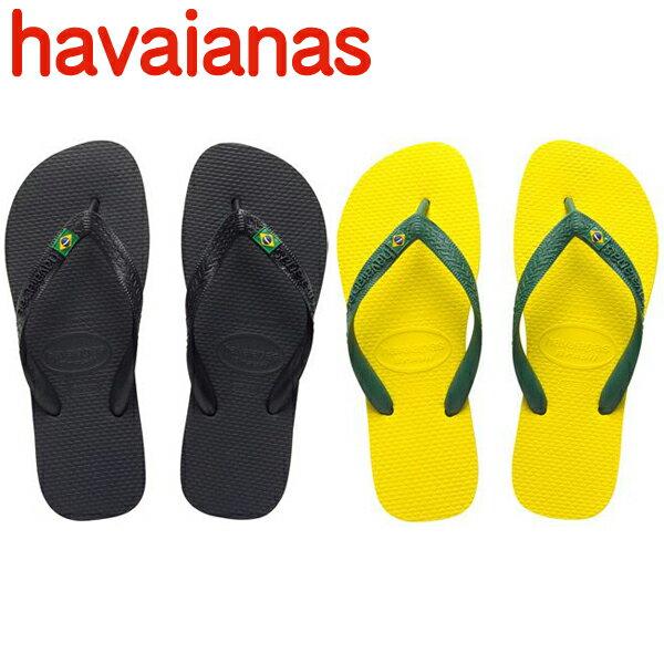 【さらに10%OFF!クーポン使えます】ハワイアナス havaianas サンダル BRASIL ブラジル ビーチサンダル (単品購入に限りメール便発送)【hav13-4】