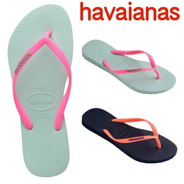 【さらに10%OFF!クーポン使えます】ハワイアナス havaianas サンダル SLIM LOGO POP-UP スリム ロゴポップアップ レディース ビーチサンダル フラットソール 定番 トップ や スリム も販売中 (単品購入に限りメール便発送)【hav35】