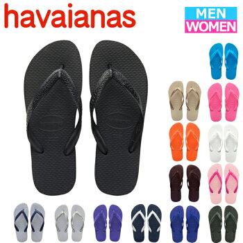 ハワイアナス/カラー/havaianas/COLOR/ビーチサンダル/フラットソール
