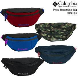 【クーポンでさらに100円OFF】コロンビア Columbia ヒップバッグ ウエストポーチ プライスストリームヒップバッグ Price Stream hip Bag PU8235 (単品購入に限り飛脚ゆうメール発送)col-154