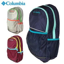 【クーポンでさらに100円OFF】コロンビア Columbia リュック リュックサック ジュニア キッズ Estes Mountain 12L Backpack II エステスマウンテン バックパック 2 バック リフレクター PU8249 【col-177】
