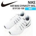 Nike69-1