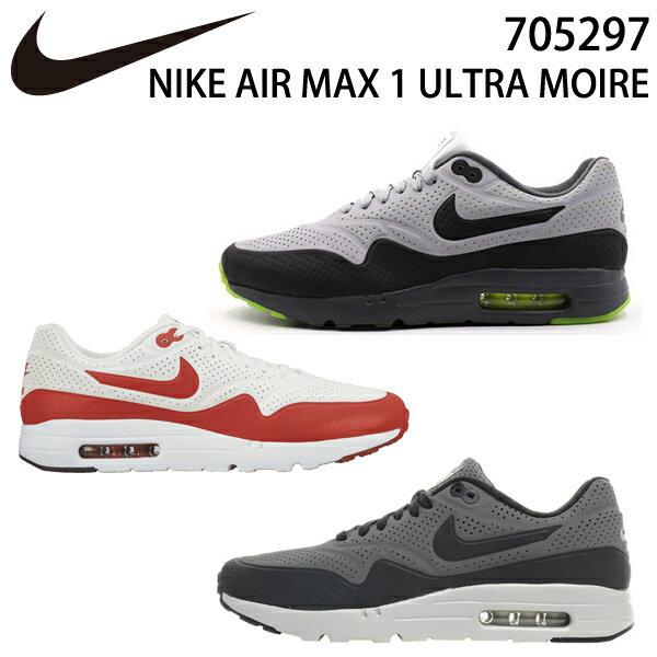 NIKE ナイキ エア マックス 1 ウルトラ モアレ AIR MAX 1 ULTRA MOIRE 007 003 106 705297