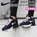 Nike84-1