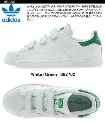 adidasアディダスSTANSMITHCFJスタンスミスレディーススニーカー【S82702】【S82703】【ads27】