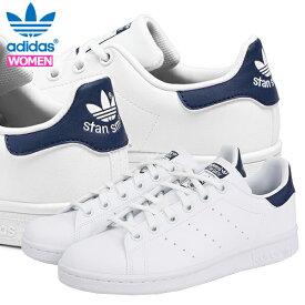 【クーポンでさらに100円OFF】adidas STAN SMITH J アディダス スタンスミス S76330 ホワイト レディース ジュニア ads67