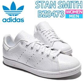【クーポンでさらに250円OFF】アディダス スタンスミス レディース メンズ スニーカー adidas Originals BZ0473 ads83