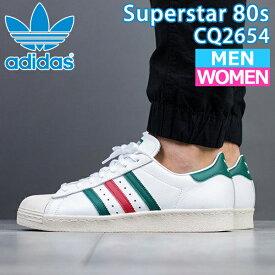 【クーポンでさらに100円OFF】アディダス adidas オリジナルス スーパースター 80s レディース メンズ スニーカー Superstar 80s CQ2654 COLLEGIATE GREEN ads94-4