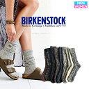 【クーポンで最大1000円OFF】ビルケンシュトック birkenstock ビルケン メンズ レディース ソックス 暖かい 靴下 ロン…