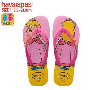 ハワイアナス/havaianas/キッズ/マリオブラザーズ/KIDS/MARIO/BROS/hav120ハワイアナス/havaianas/キッズ/マリオブラザーズ/KIDS/MARIO/BROS/hav120