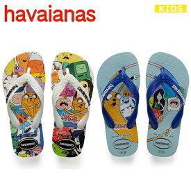 【9/19 20時〜全品10%OFFクーポン配布中】ハワイアナス キッズ ビーチサンダル アドベンチャー・タイム havaianas Kids Hora Aventura hav139(単品購入に限りメール便発送)