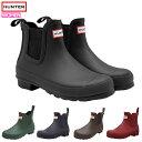 ハンター レインブーツ ブーツ レディース 防水 雨 雪 ブーツ 靴 HUNTER WOMENS ORIGINAL CHELSEA ^WFS2078RMA WFS200…