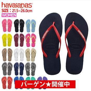 ハワイアナス/havaianas/サンダル/スリム/レディース/ビーチサンダル
