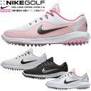 NIKE (ナイキ) LUNAR CONTROL VAPOR (W) (ルナコントロールヴェイパー2ワイド) 幅広タイプ WOMENS ウィメンズ ゴルフ…