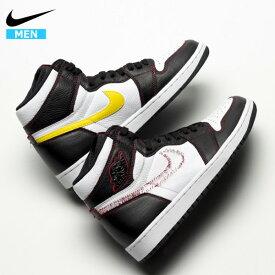 【クーポンでさらに1000円OFF】 ナイキ エアジョーダン1 レトロハイ メンズ スニーカー 靴 Nike AIR JORDAN 1 RETRO HIGH OG DEFIANT CD6579-071 【nike171】
