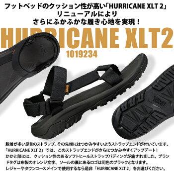 TEVA/テバ/Hurricane/ハリケーン/4/1093379/1093378/XLT/4156/ハリケーン/XLT2/1019234/1019235/メンズ/レディース/アウトドア/スポーツサンダル/ビーチサンダル/teva5
