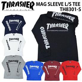 【クーポンでさらに100円OFF】スラッシャー マグ スリーブ ロンT Tシャツ 長袖 THRASHER MAG SLEEVE L/S TEE TH8301-S thrasher15(単品購入に限りメール便発送)