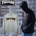 Thrasher42 1