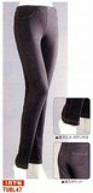超大特価【グンゼ】Tucheデニム調10分丈・8分丈ファッションパンツ:裾スリットボタン付き