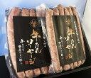 ソーセージ 牛タンソーセージ 牛タン お肉 肉 おつまみ 【360g】 人気 高級 おいしい おすすめ オススメ お取り寄せ …