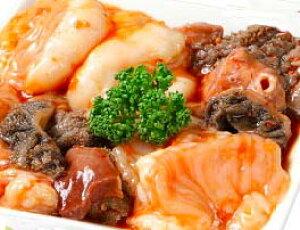 ホルモン 味付けホルモン 焼肉 鳥取県産 国産牛 牛肉 ミックスホルモン 【500g】 ホルモンそば 簡単調理 お取り寄せ おすすめ やみつき 美味しい お肉 鳥取 自炊 食品 味付き 肉 やきにく おつ