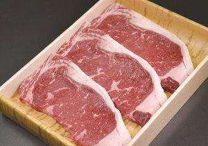 和牛 牛肉 牛 お肉 東伯牛 ロース ステーキ 【480g】 ロースステーキ 160g×3 国産牛 国産 肉 最高級 高級 グルメ 取り寄せ お取り寄せ 厳選 お歳暮 御歳暮 ギフト プレセント 特産 焼肉 人気 サー