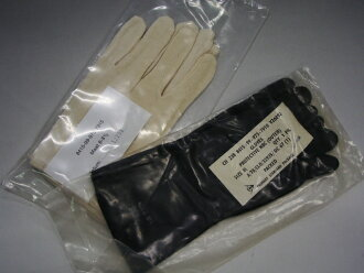 Limited quantity! British army NBC glove set