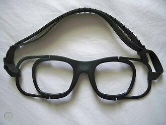 U. S. combat glasses frames