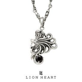 ライオンハート HOWL ハウルネックレス 01NE0051BK LION HEART シルバーネックレス ライオンハートネックレス [LH] 誕生日 プレゼント ギフト