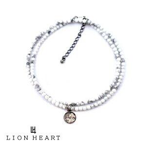 ライオンハート コインチャームアンクレット&ネックレス/シルバー925 ホワイト(ハウライト) 01AN0028WT LION HEART 天然石 ギフト 送料無料 メンズ 人気ブランド