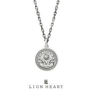 ライオンハート クラシックネックレス/THE STAR/シルバー925 1NE209D0ST LION HEART Intent コイン タロットカード スター/星 [LH] 誕生日 プレゼント 送料無料 メンズ ブランド
