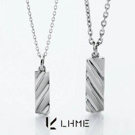 LHME ダイバーシティペアネックレス/TYPE A/サージカルステンレス [エルエイチエムイー] 2NE002A (50cm&43cm)プレート ※ペア(2点)での販売です