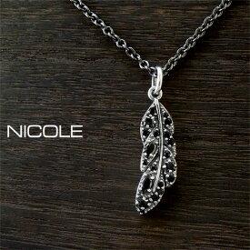 ニコル シルバーネックレス フェザーモチーフ NC-LS243N NICOLE