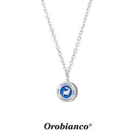オロビアンコ ネックレス OREN018BL (シルバー×ブルー) シルバー925 チェーン40+5cm Orobianco Necklace ブランド メンズ レディース ギフト(誕生日 プレゼント) 送料無料