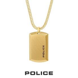 """ポリス """"PURITY"""" ネックレス ゴールド 24920PSG-A POLICE ドッグタグ プレート ステンレス [PS]"""