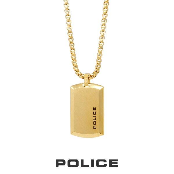 """POLICE """"PURITY"""" Small ネックレス ゴールド 25988PSG02 ポリス ドッグタグ プレート ステンレス [PS]"""