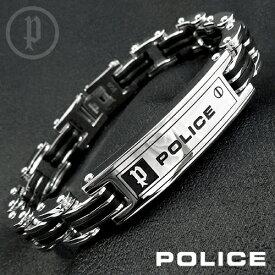 """ポリス """"CARB"""" 24919BSB01 POLICE ステンレスブレスレット メンズ"""
