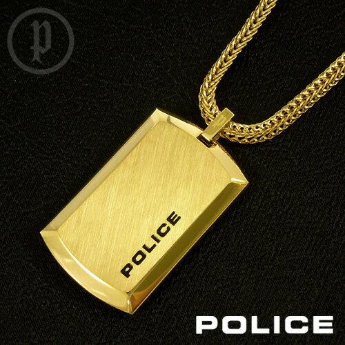 POLICE PURITY ゴールドプレート 24920PSG-A ポリス ステンレスネックレス ポリスネックレス メンズ