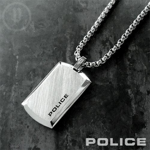 POLICE PURITY スモールサイズ ドッグタグプレート 25988PSS01 ポリス ステンレスネックレス ポリスネックレス メンズ