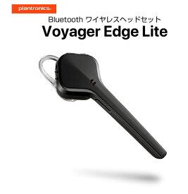 国内正規品 PLANTRONICS Bluetooth ワイヤレスヘッドセット Voyager Edge Lite   純正バッテリー内蔵充電ケース付