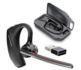 日本プラントロニクス Voyager 5200 UC アドバンスドNC  Bluetooth  ワイヤレスヘッドセットシステム