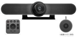 ロジテック  (ロジクール)Logitech MeetUp HD Video and Audio Conferencing System Webカメラ兼スピーカーフォン MeetUp Meet-up 4kカメラ